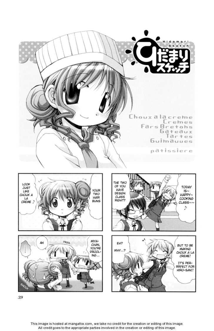 Hidamari Sketch 33 Page 1