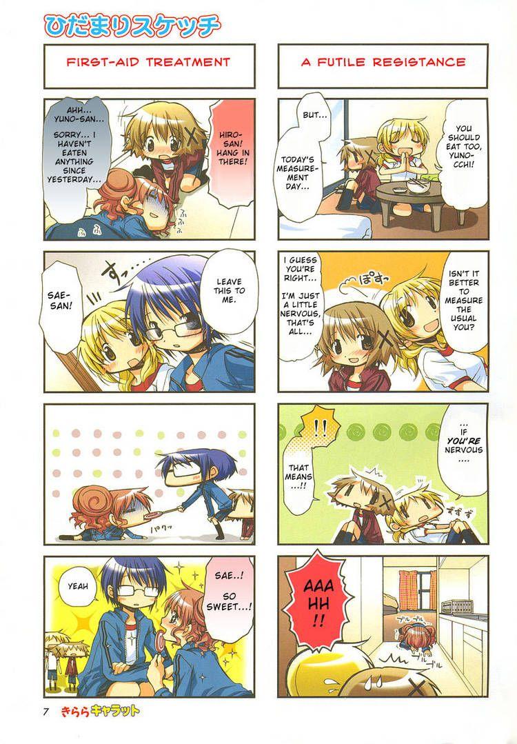 Hidamari Sketch 51 Page 3