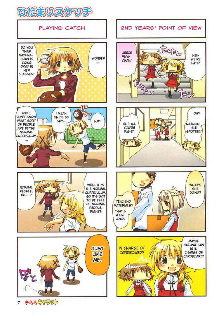 Hidamari Sketch 53 Page 2