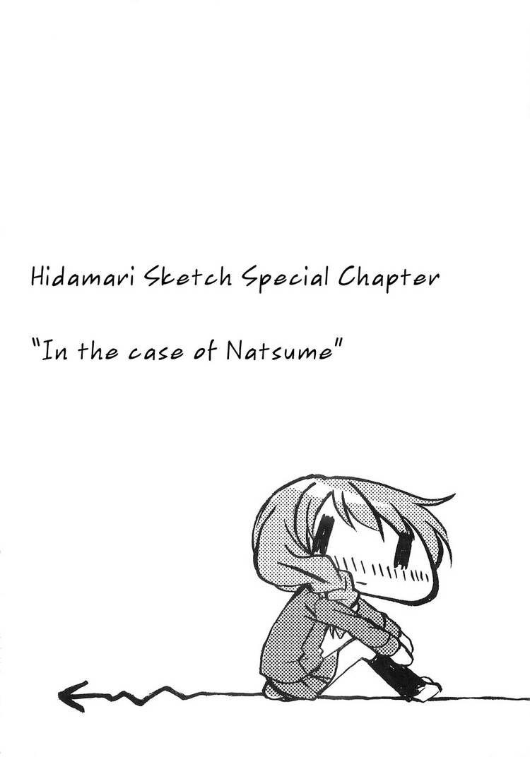 Hidamari Sketch 53.5 Page 1