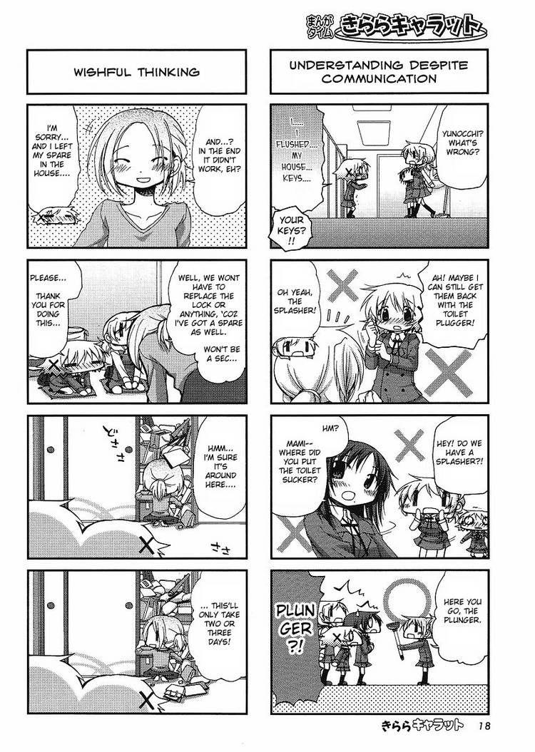 Hidamari Sketch 55 Page 2