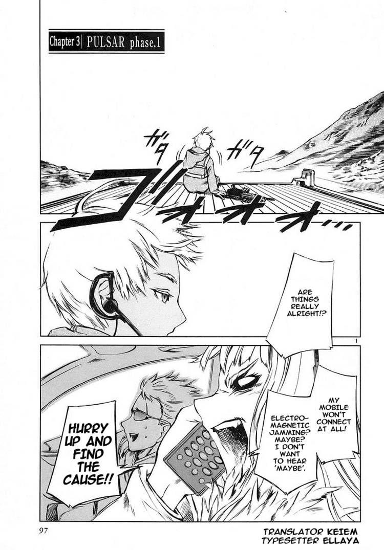 Jormungand 3 Page 1
