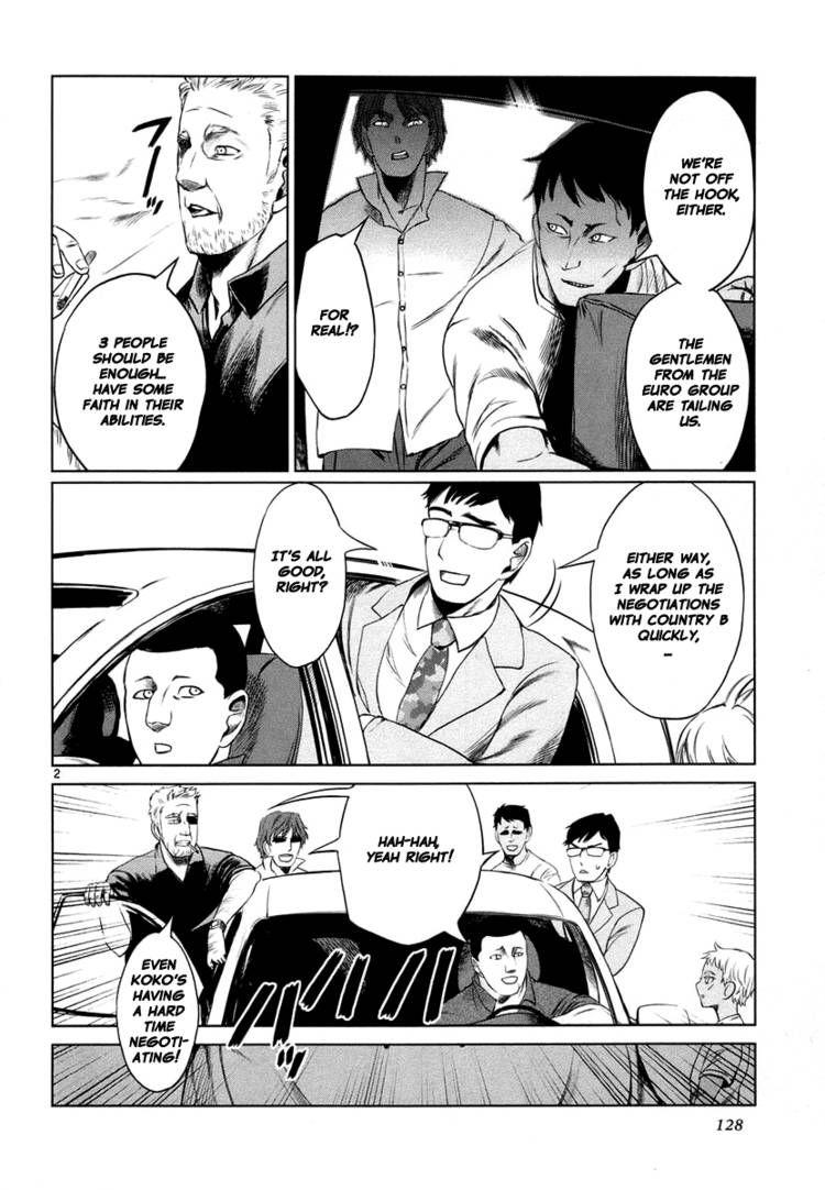 Jormungand 23 Page 2