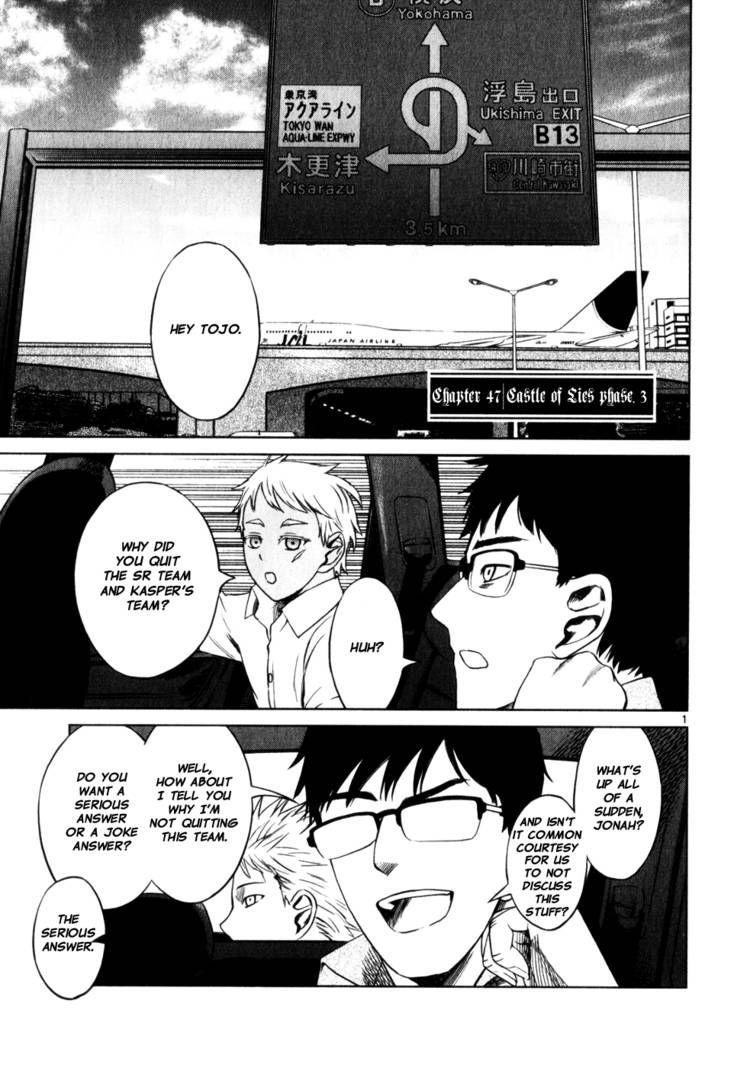 Jormungand 47 Page 1