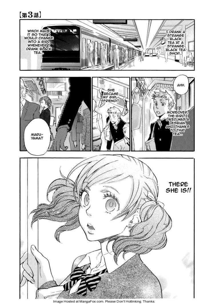Seijou Kouchakan no Jijou 3 Page 2