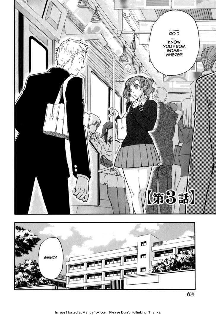 Seijou Kouchakan no Jijou 3 Page 3