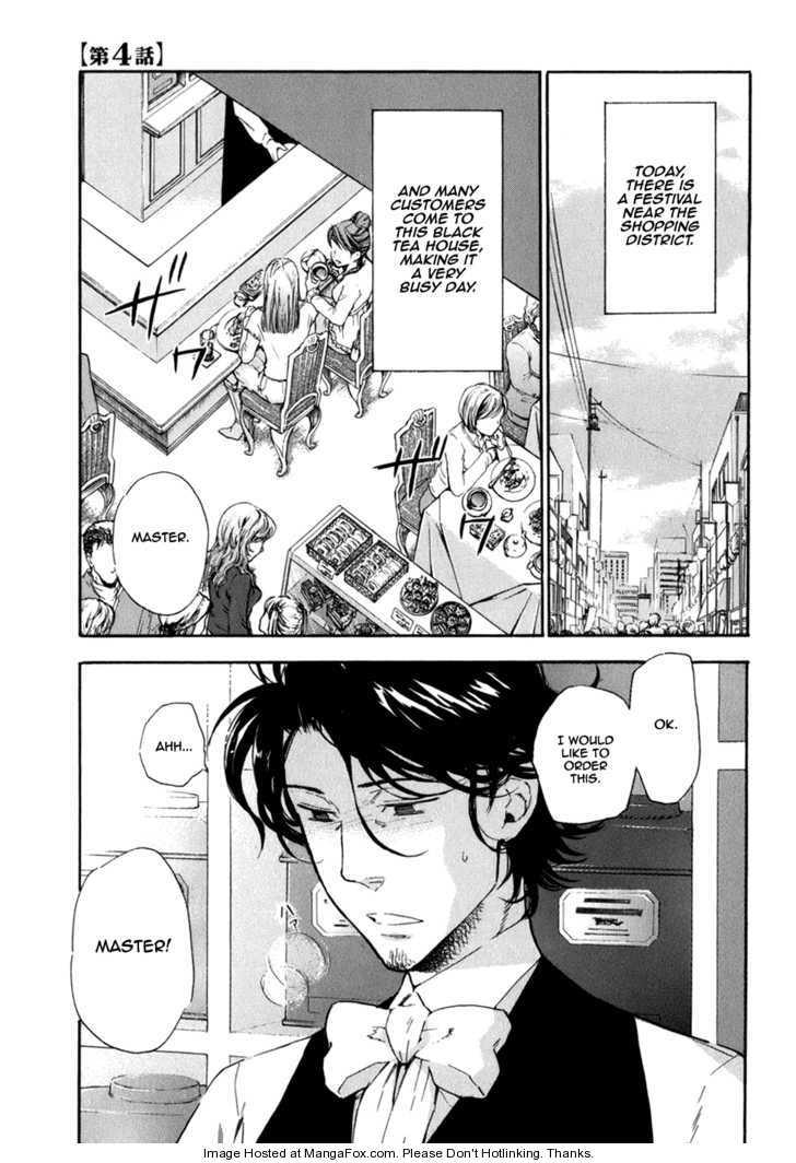 Seijou Kouchakan no Jijou 4 Page 2