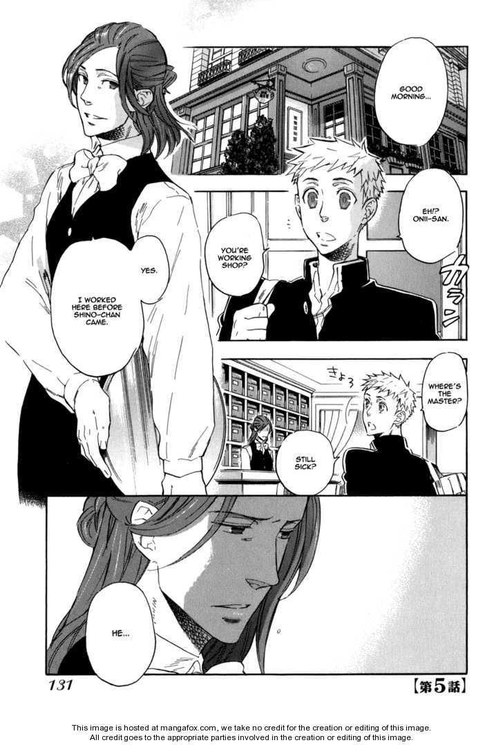 Seijou Kouchakan no Jijou 5 Page 2