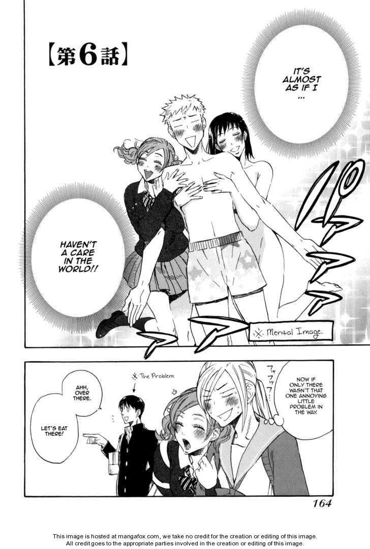 Seijou Kouchakan no Jijou 6 Page 3