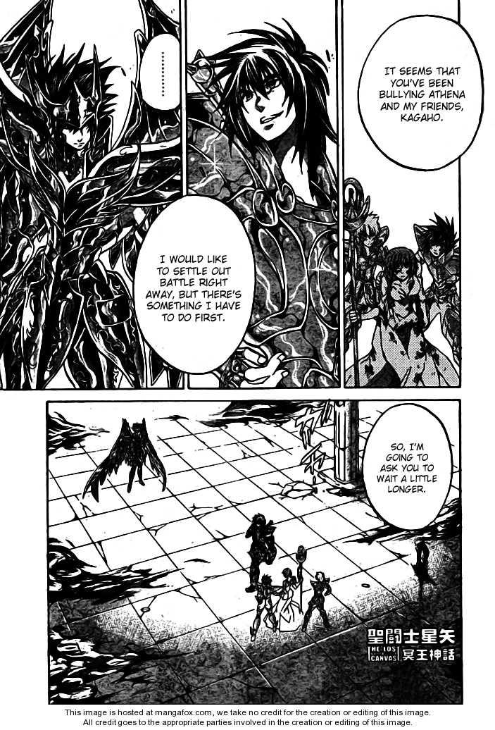 Saint Seiya - The Lost Canvas 175 Page 1