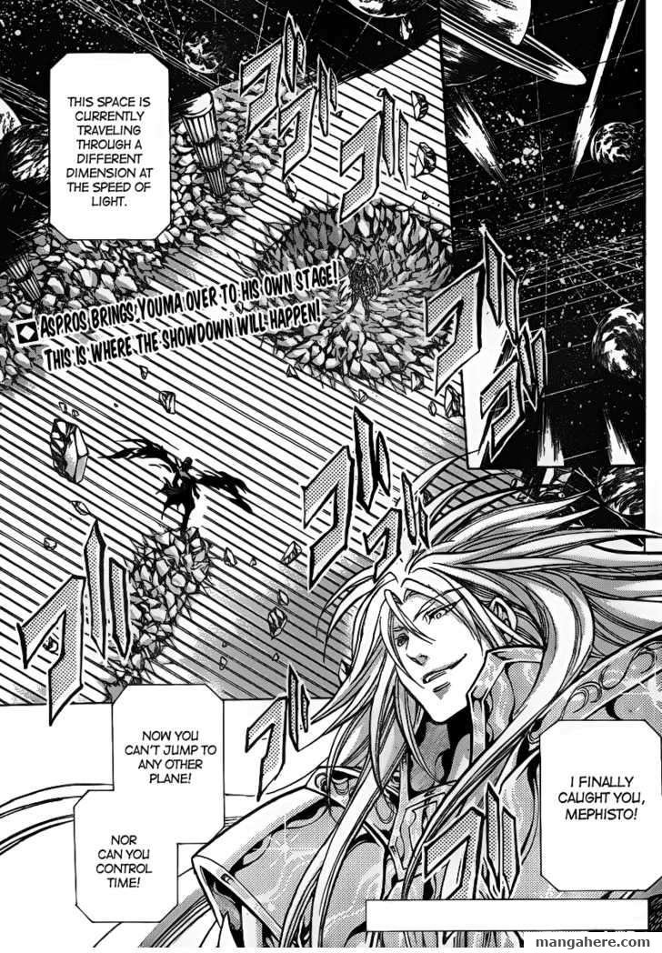 Saint Seiya - The Lost Canvas 208 Page 2
