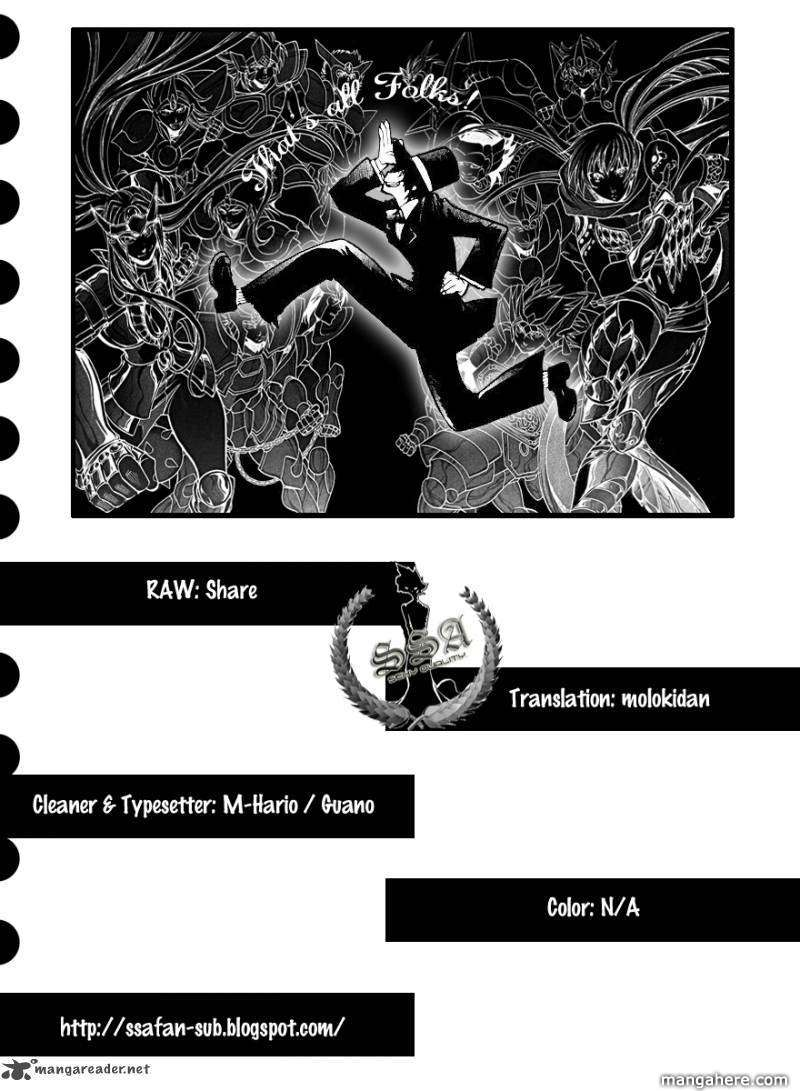 Saint Seiya - The Lost Canvas 220 Page 1