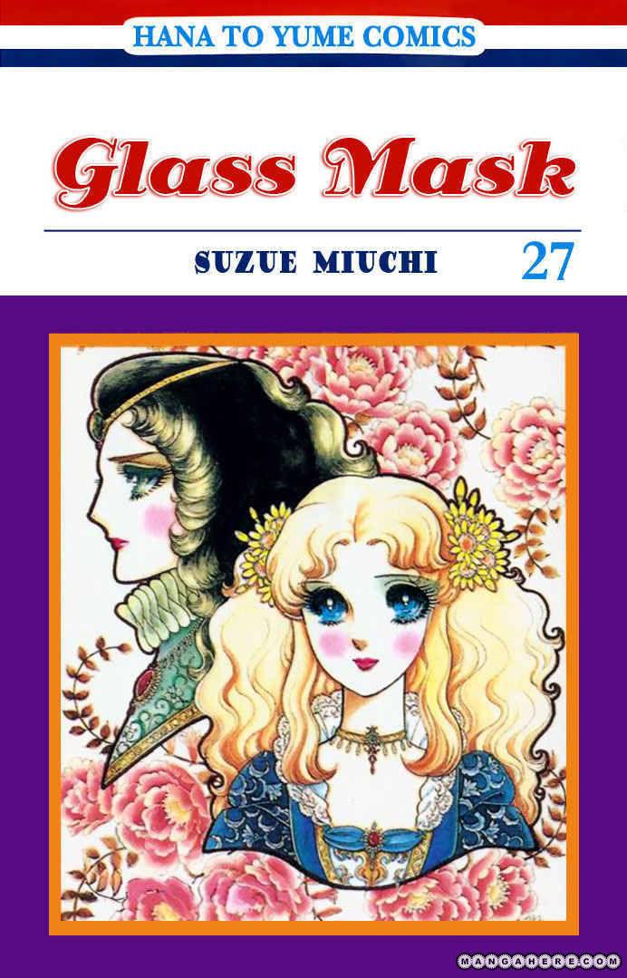 Glass Mask 1 Page 2