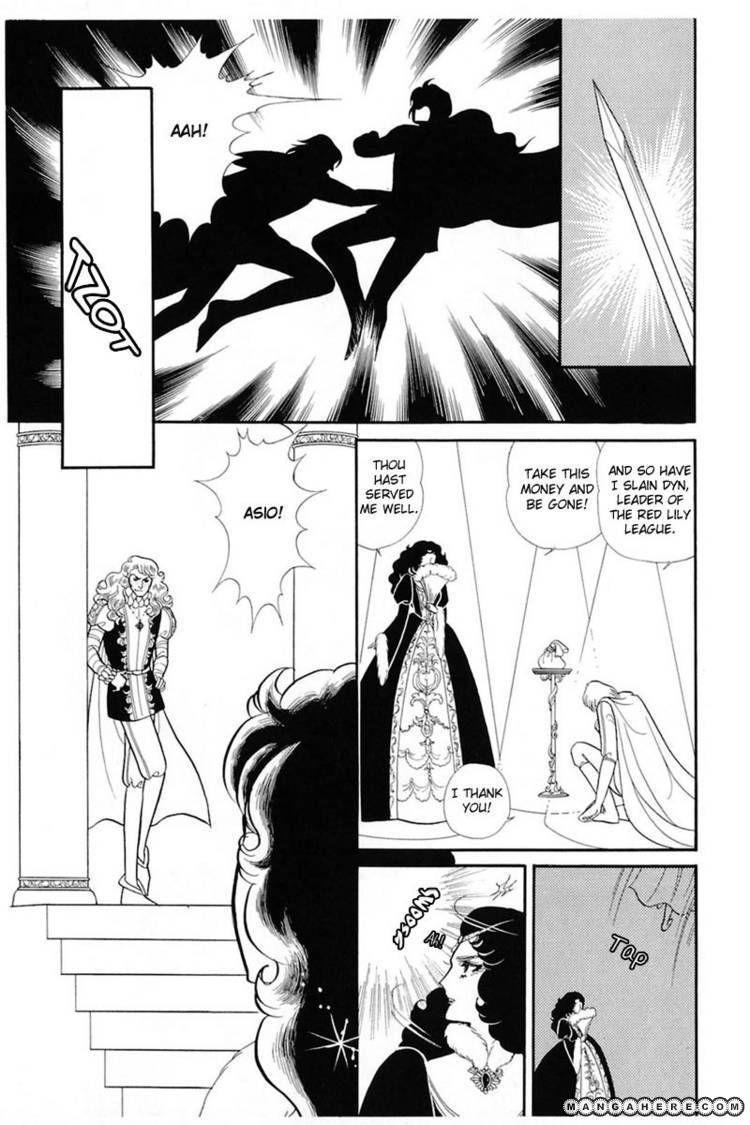Glass Mask 3 Page 2