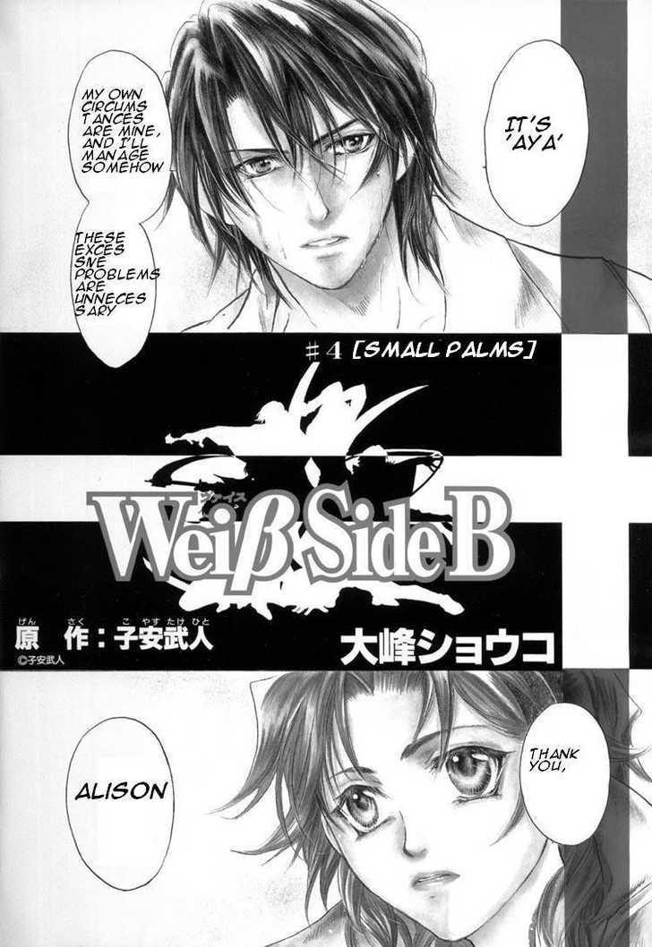 Weiβ Side B 4 Page 2