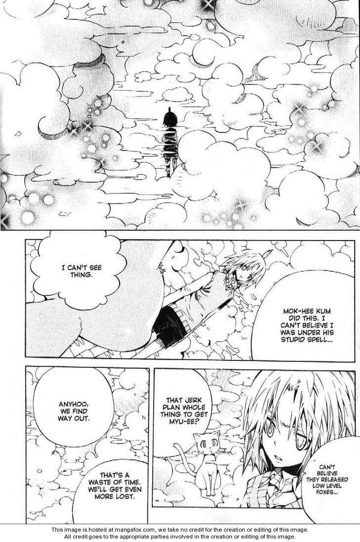 Moon Boy 3 Page 2