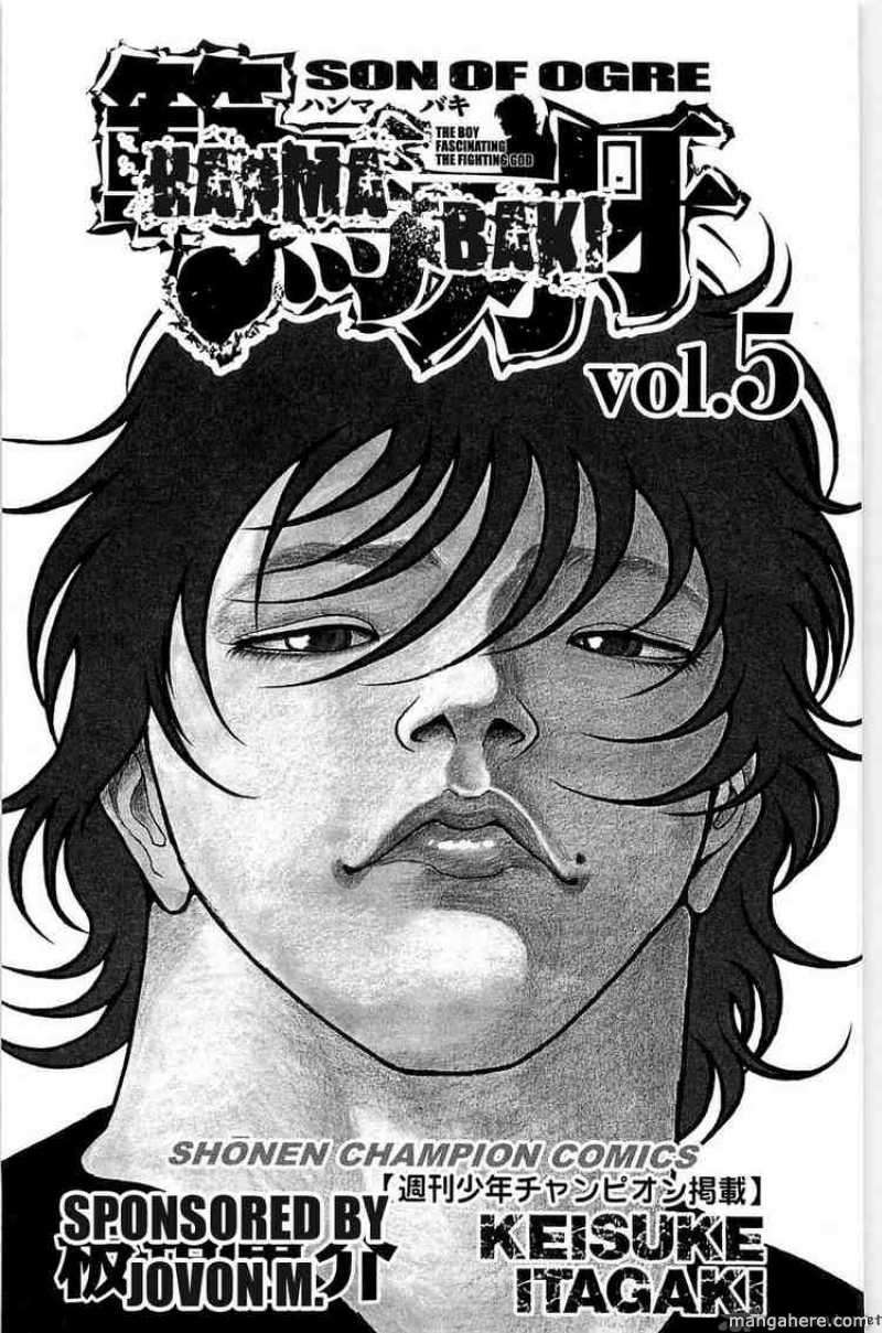 Baki - Son Of Ogre 31 Page 2