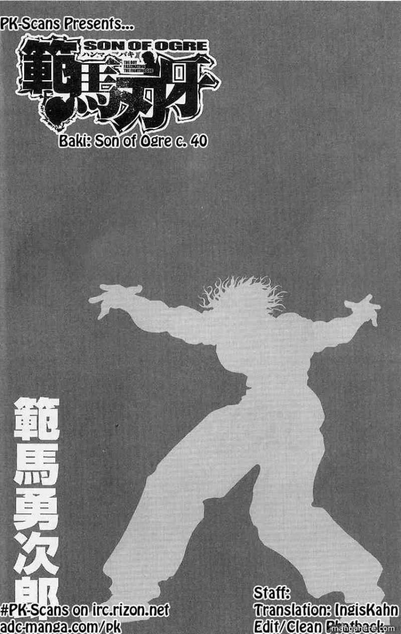 Baki - Son Of Ogre 40 Page 1