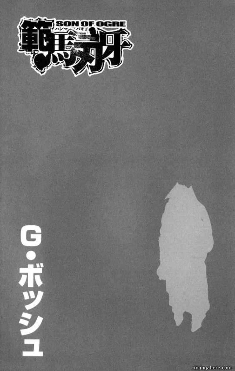Baki - Son Of Ogre 53 Page 2