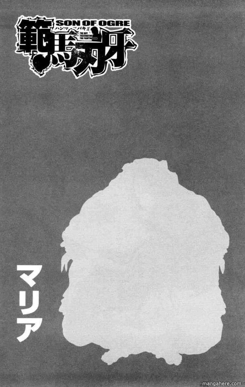 Baki - Son Of Ogre 77 Page 2