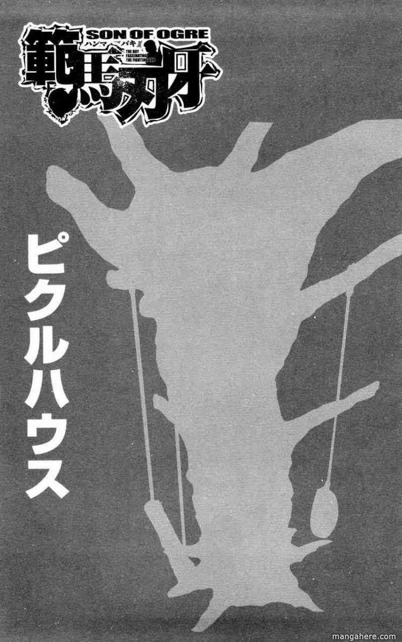 Baki - Son Of Ogre 84 Page 2
