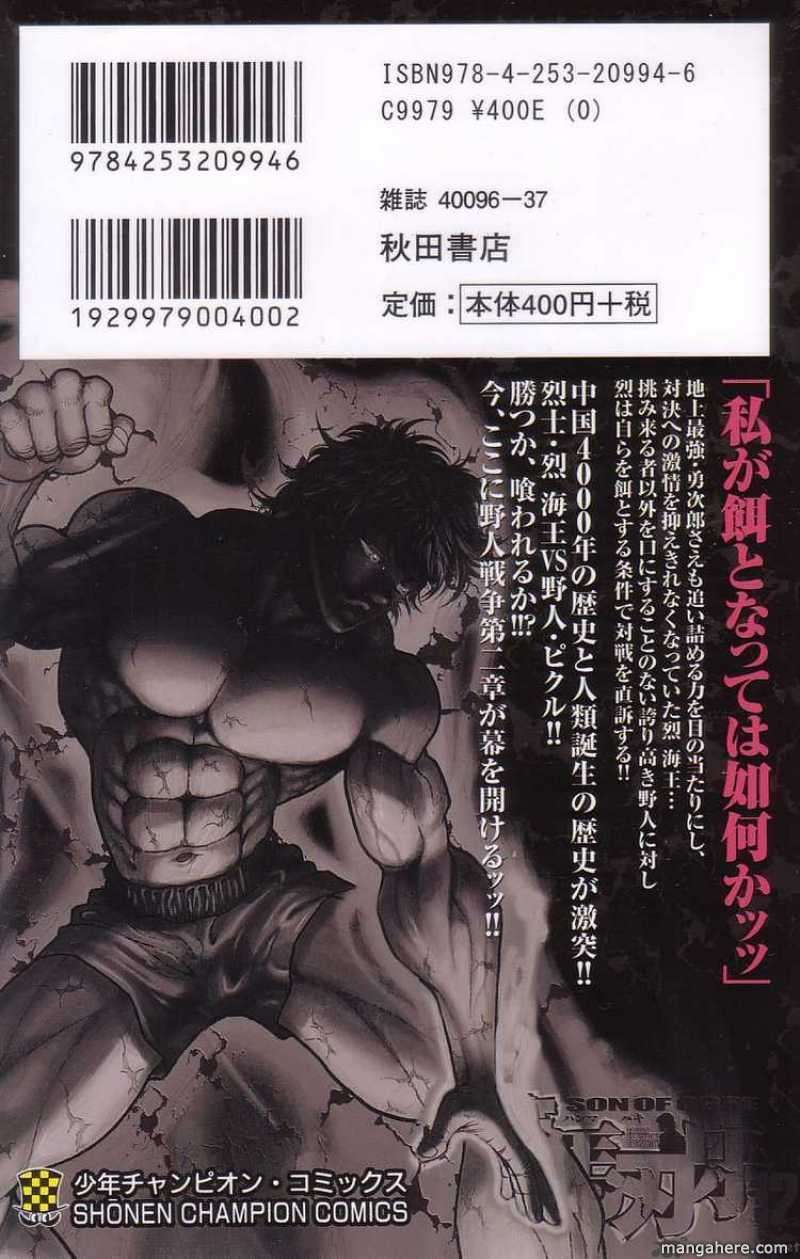 Baki - Son Of Ogre 88 Page 2