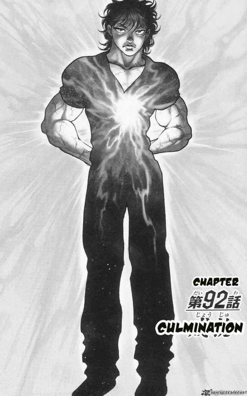 Baki - Son Of Ogre 92 Page 1
