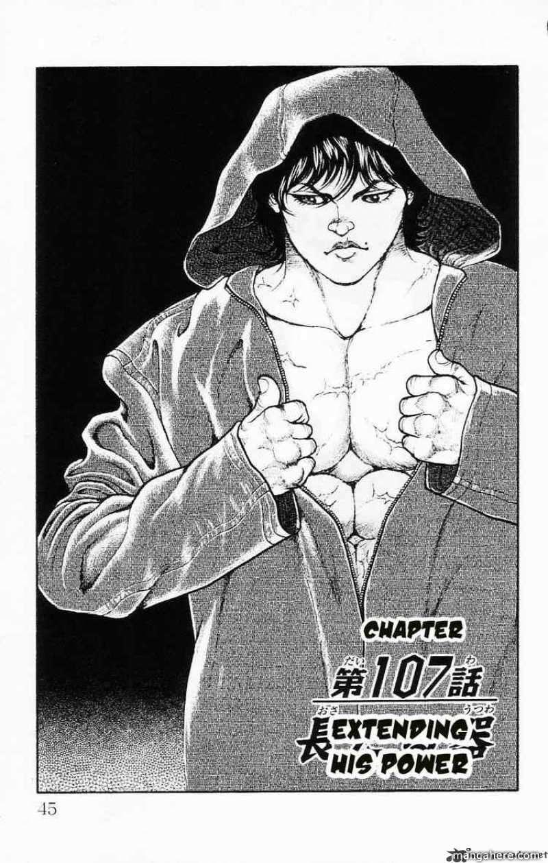 Baki - Son Of Ogre 107 Page 1