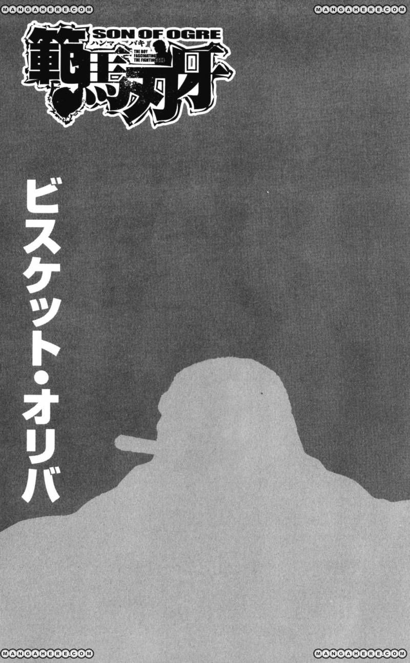 Baki - Son Of Ogre 173 Page 3
