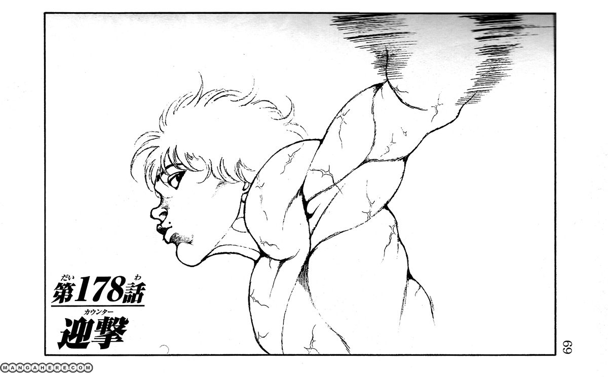 Baki - Son Of Ogre 178 Page 1