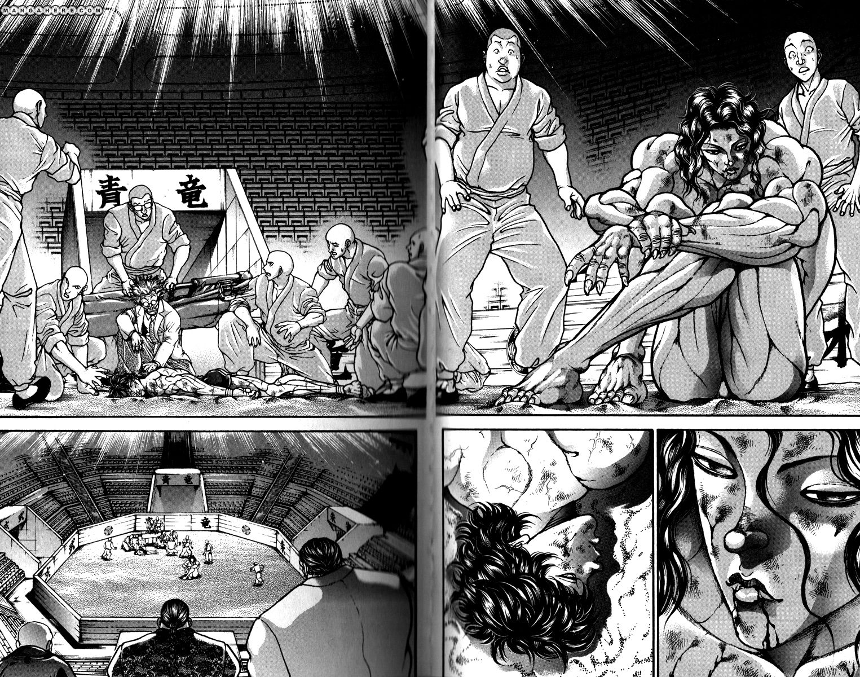 Baki - Son Of Ogre 181 Page 2