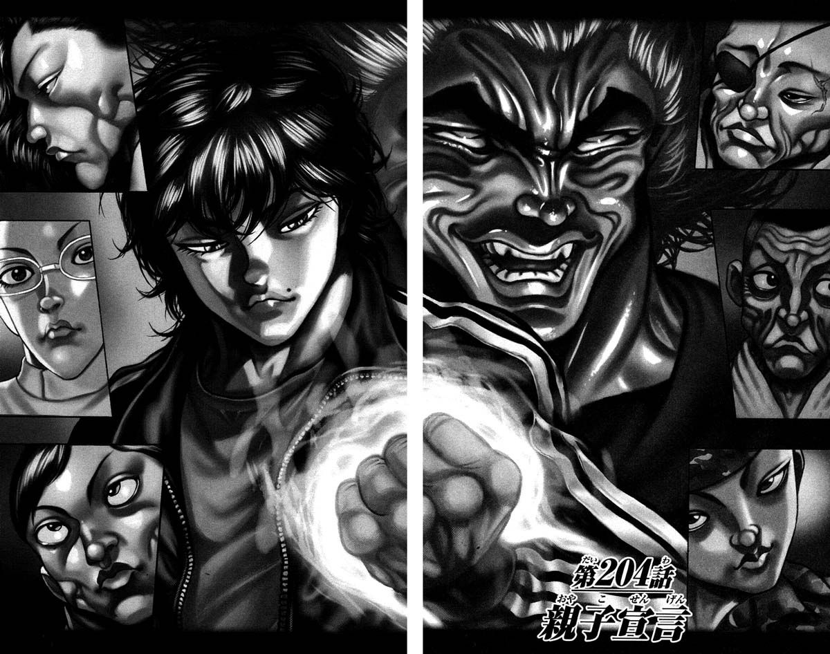 Baki - Son Of Ogre 204 Page 2