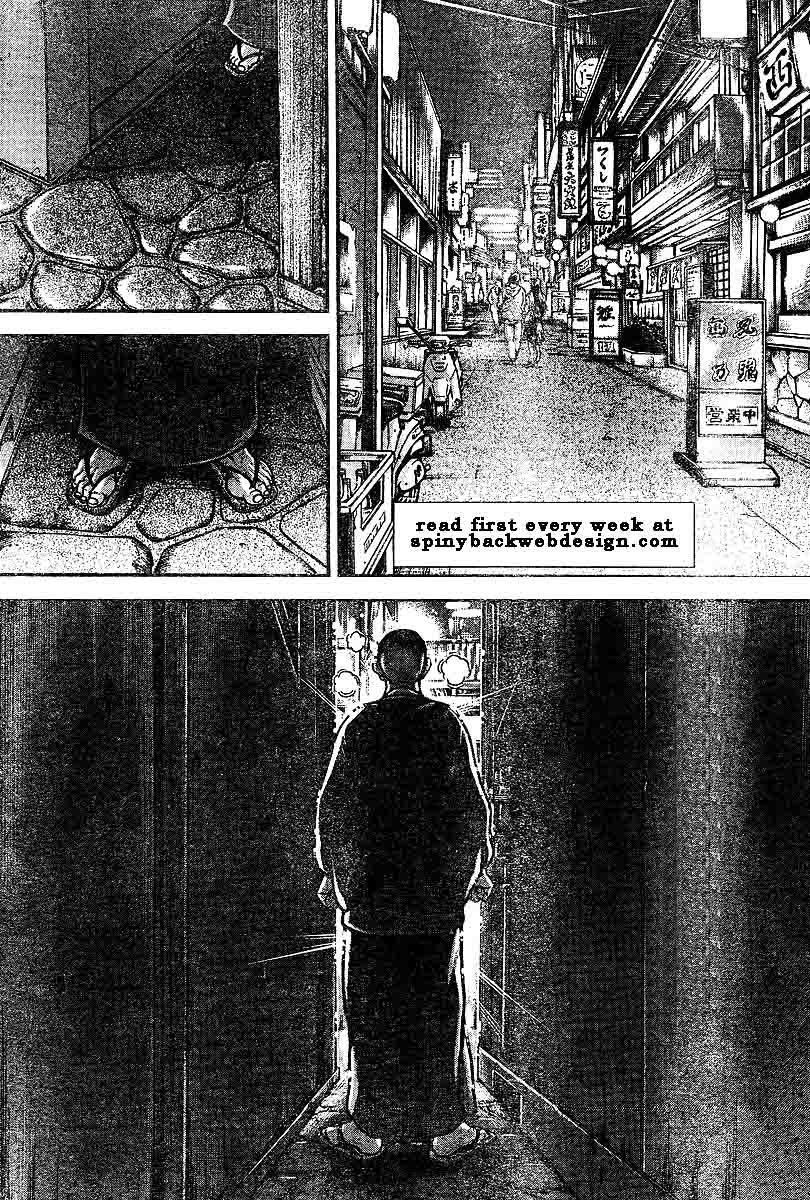 Baki - Son Of Ogre 209 Page 2