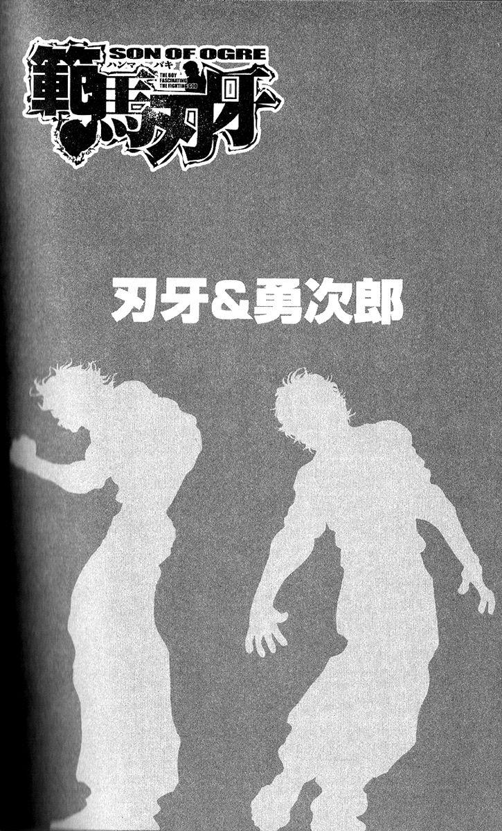 Baki - Son Of Ogre 253 Page 2