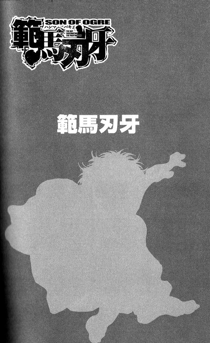 Baki - Son Of Ogre 254 Page 2