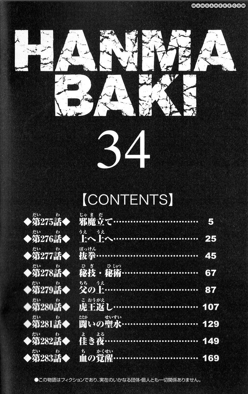 Baki - Son Of Ogre 275 Page 1