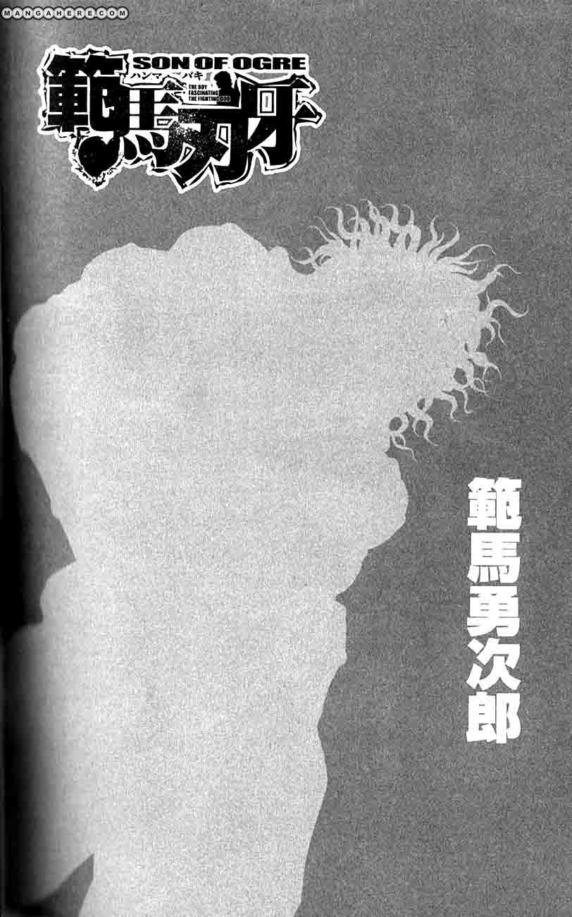 Baki - Son Of Ogre 280 Page 1