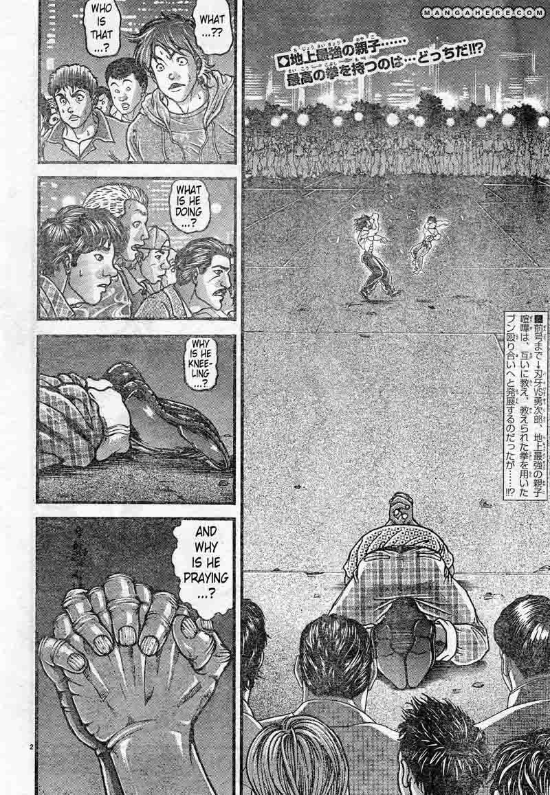 Baki - Son Of Ogre 305 Page 2