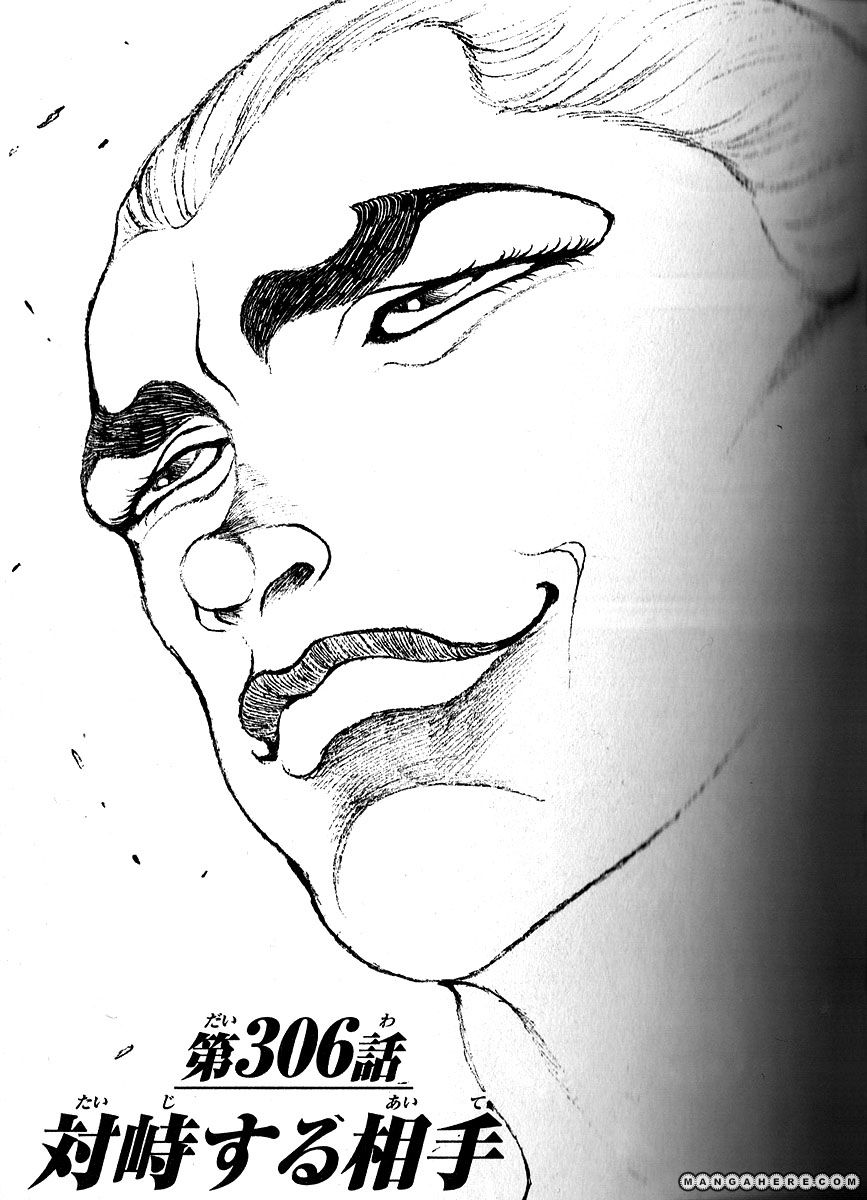 Baki - Son Of Ogre 306 Page 1