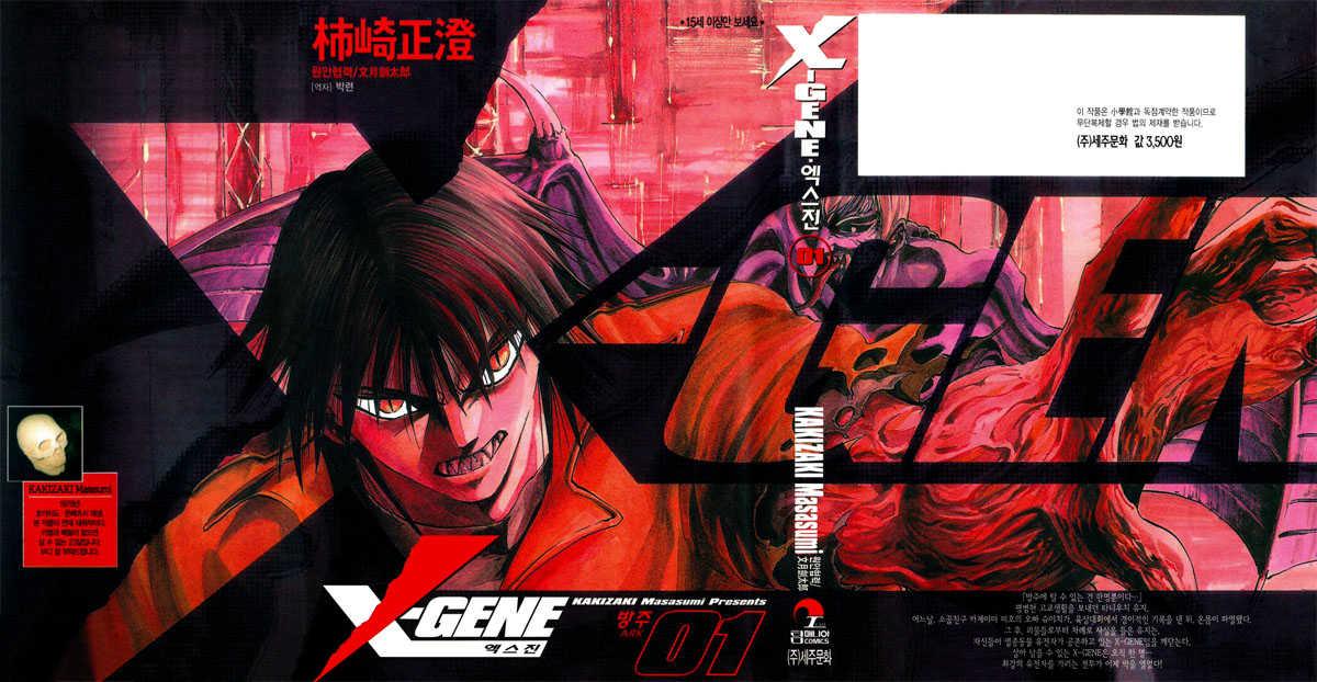 X-Gene 1 Page 1