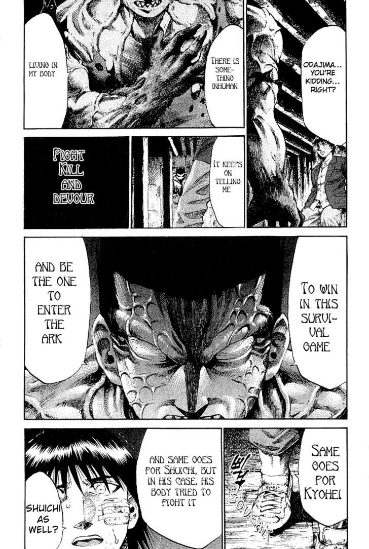 X-Gene 4 Page 3