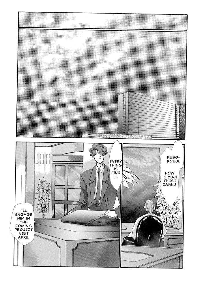 Osakana wa Ame no Naka 18 Page 3