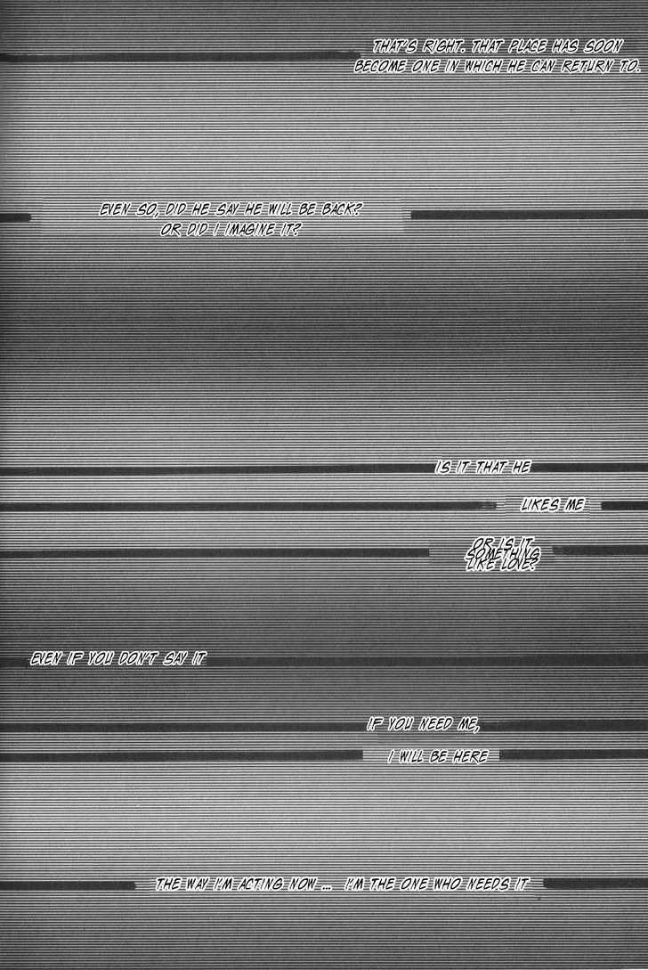Osakana wa Ame no Naka 19 Page 1