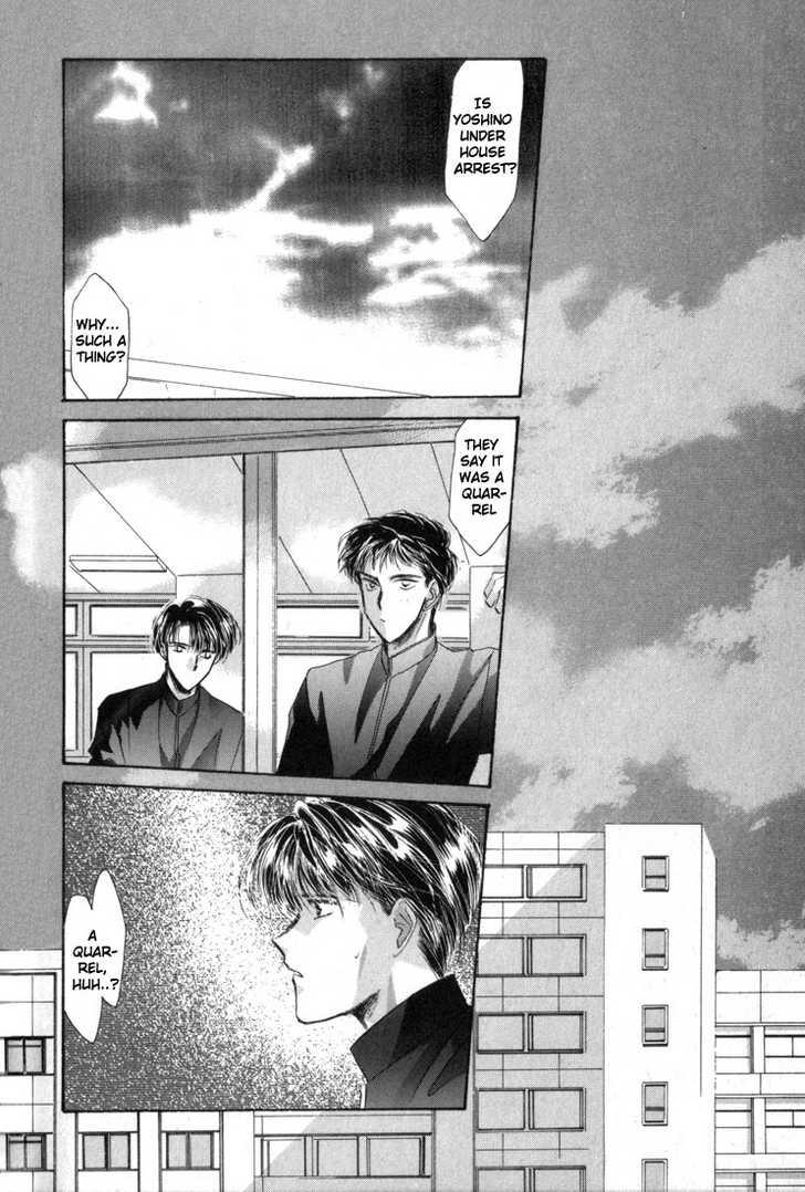Osakana wa Ame no Naka 20 Page 1