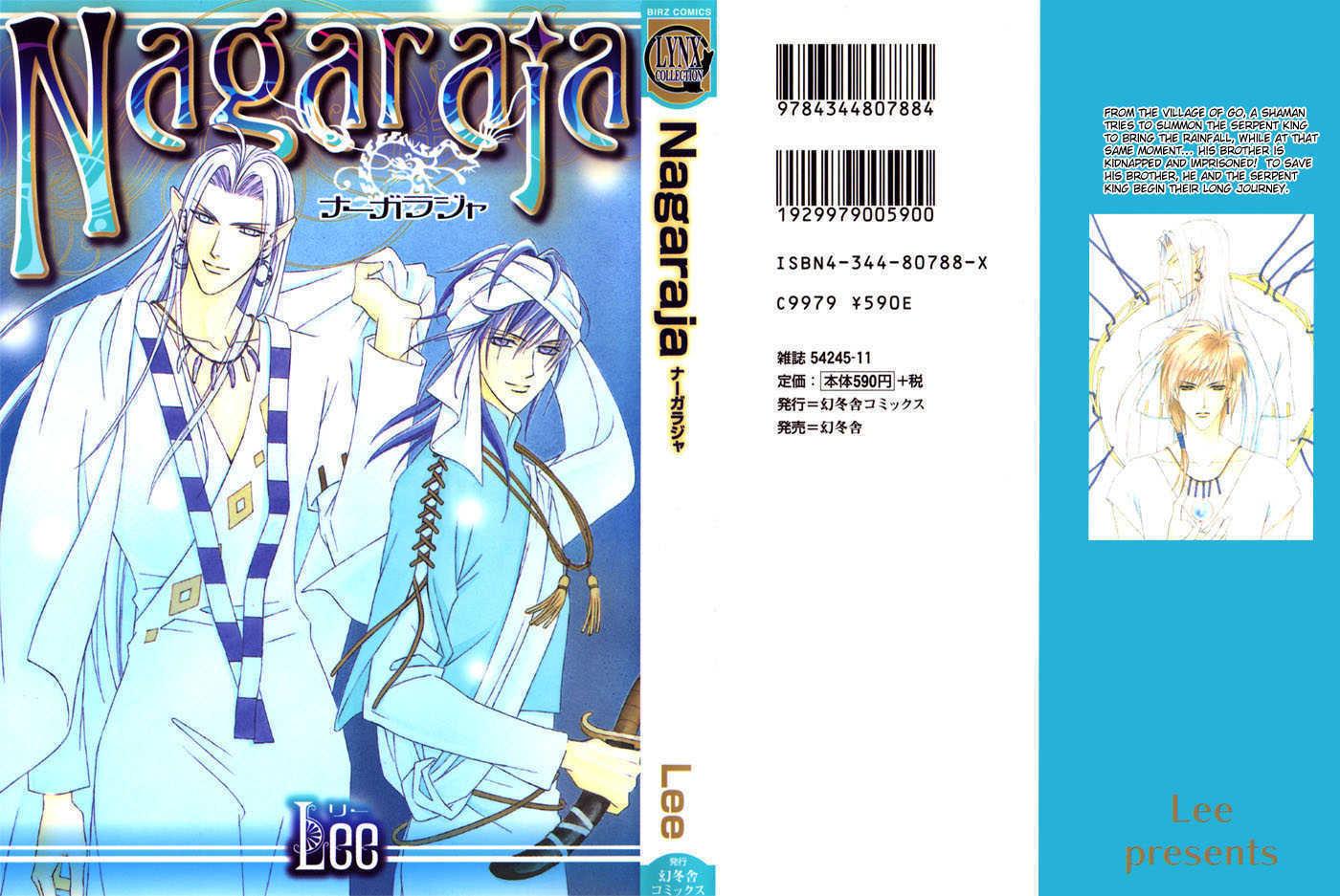 Nagaraja 6 Page 3