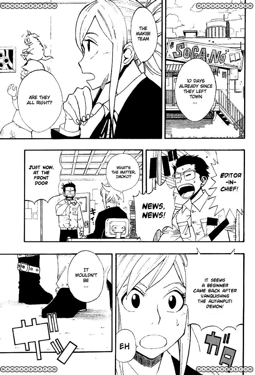 Tsugihagi Hyoryu Sakka 5 Page 1