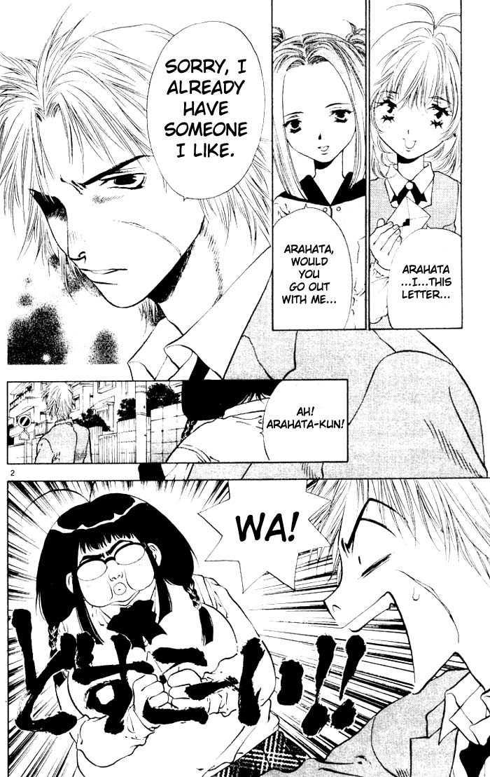 Girls Saurus 13 Page 2