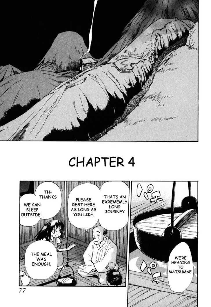 Nagi 4 Page 3
