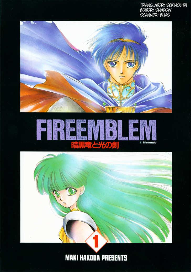 Fire Emblem: Ankokuryuu to Hikari no Ken 1.1 Page 2