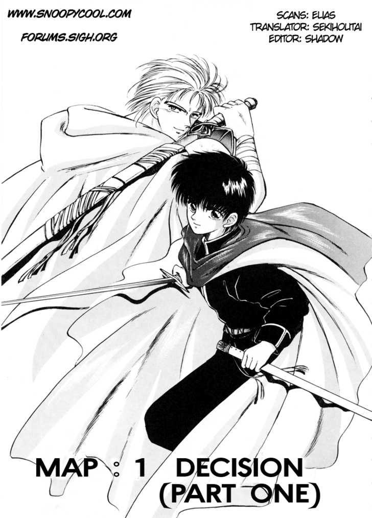 Fire Emblem: Ankokuryuu to Hikari no Ken 1.2 Page 1